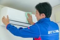 エアコンクリーニング壁掛けタイプ仕上げ